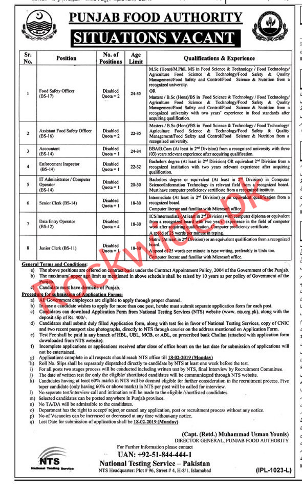 PAEC Jobs 2019 For Scientific Assistant, Jr Assistant, Technician